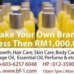 Jenama Produk Kosmetik Sendiri (OEM) – BF1 – 03 May 2019