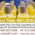 Start Your Own Product Brand (OEM) – BF1 – 15 Jun 2019