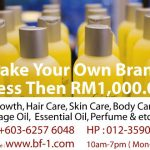 OEM Branding 1-2 ( Your Own Product Branding Online Business )
